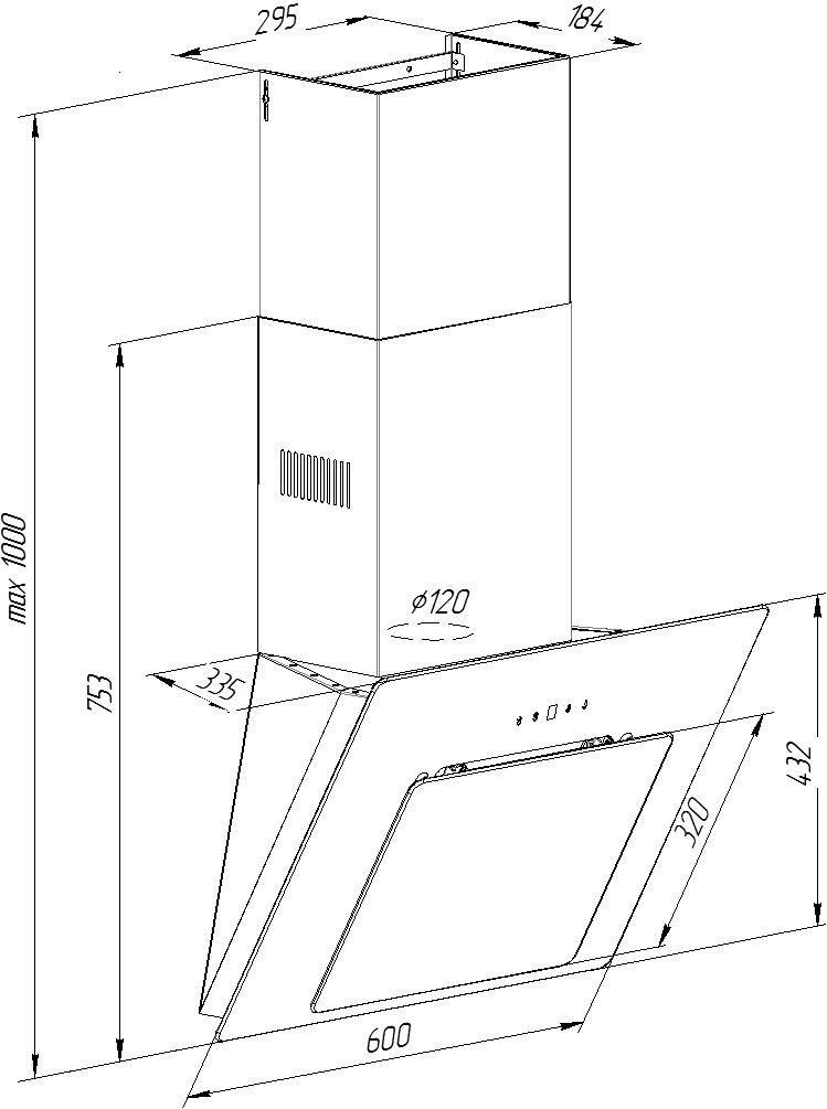 Вытяжка Pyramida NR 60 S BL, черный Pyramida