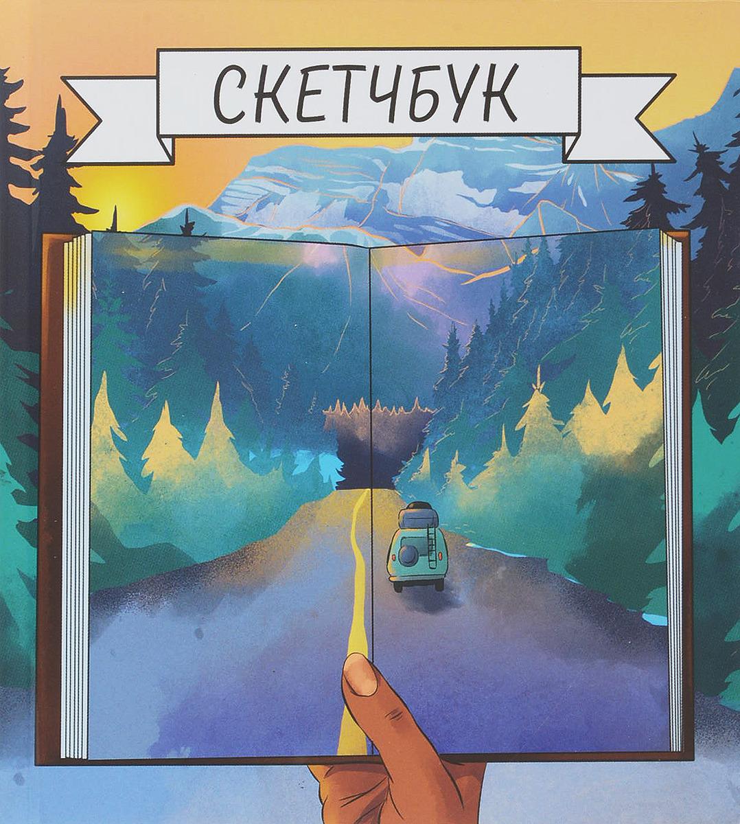 Скетчбук Miland Дорога в отпуск, 15 x 15 см, 80 листов