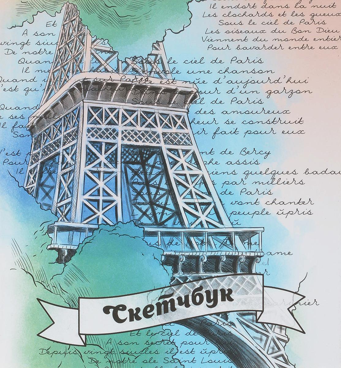 Скетчбук Miland Париж, 15 x 15 см, 80 листов