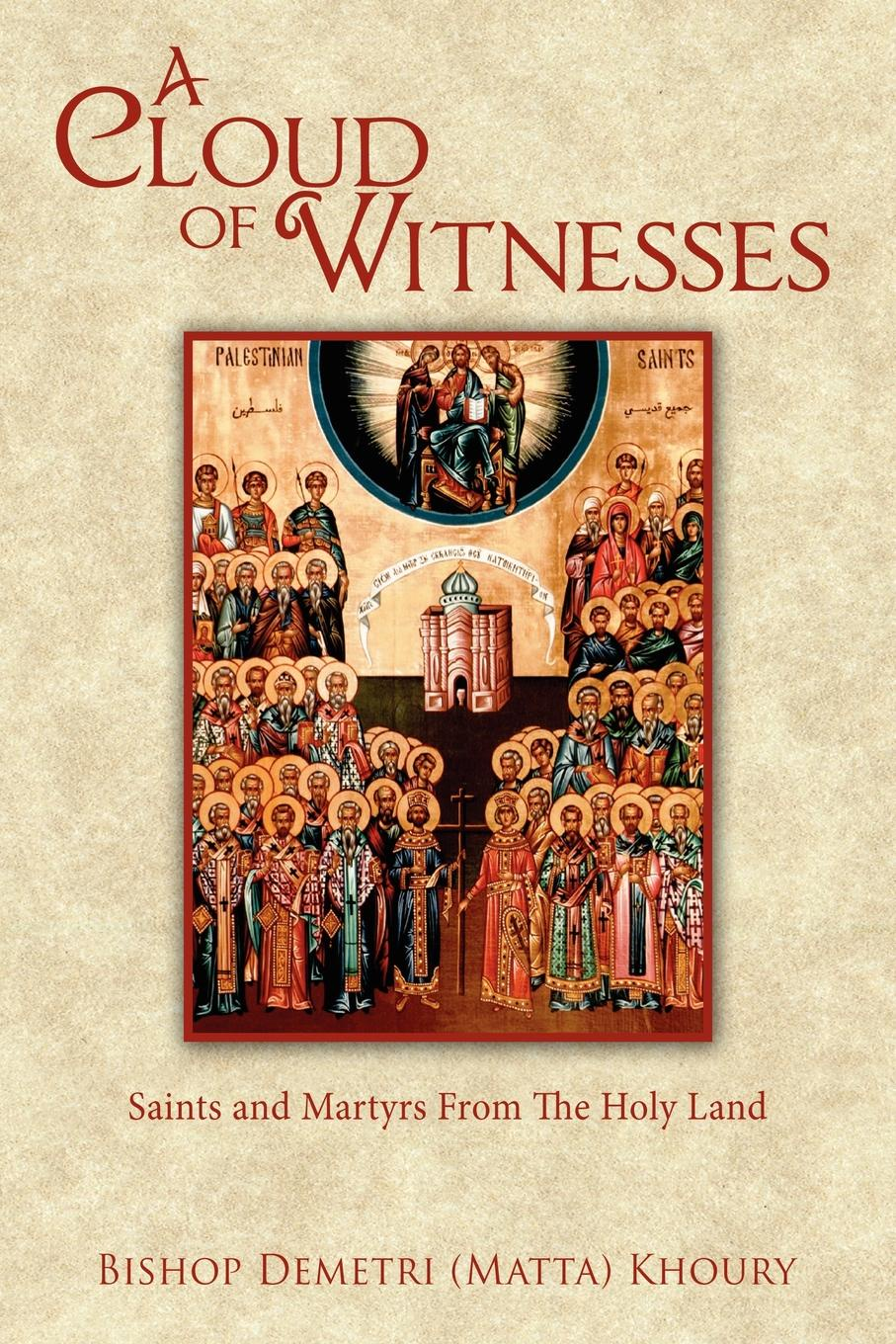 Bishop Demetri Khoury, Demetri Matta Khoury A Cloud of Witnesses. Saints and Martyrs from the Holy Land james r mccormick jerusalem and the holy land the first ecumenical pilgrim s guide