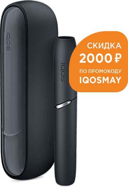 Электрическая система нагревания IQOS 3.0, Black