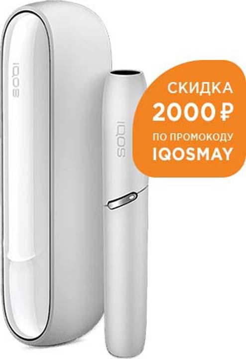 YElektricheskaya-sistema-nagrevaniya-IQOS-30-White-149407143