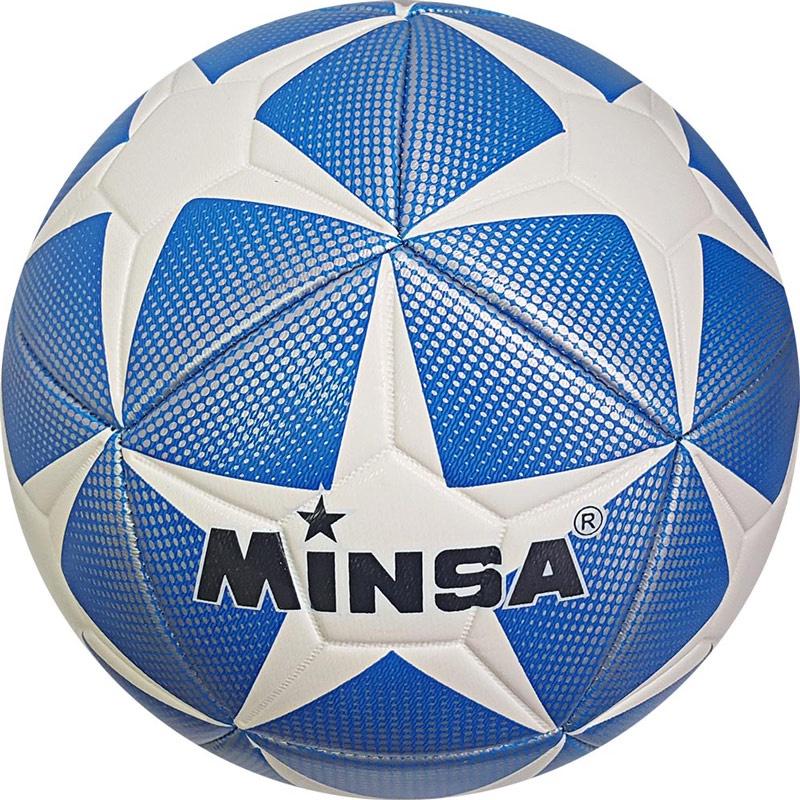 Мяч футбольный Meik 10017613