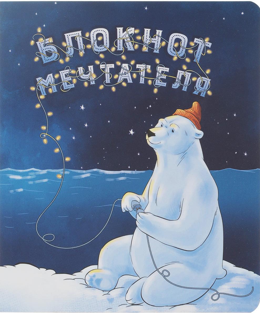 Bloknot-Miland-Pozitivnyj-Bloknot-mechtatelya-format-A5-96-listov-150820557