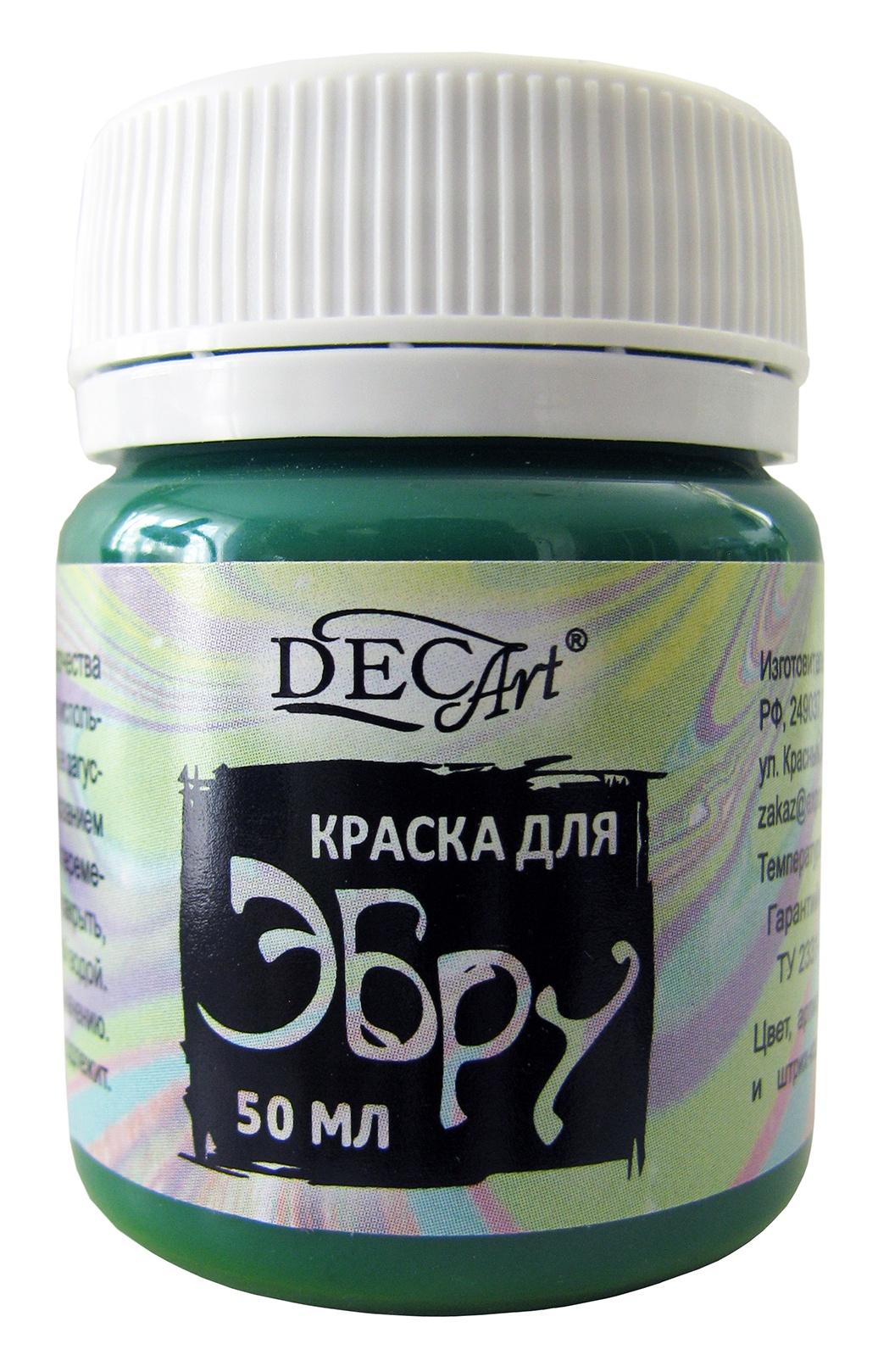 Краска для декорирования DecArt 911-65-50-209