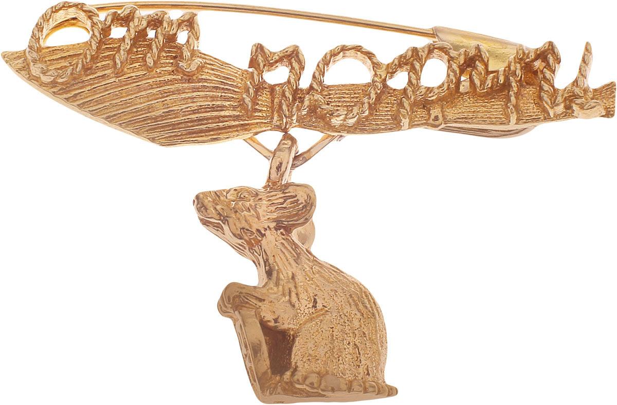 Булавочка от порчи Miland Мышка, Т-6405, золотой, 3 см