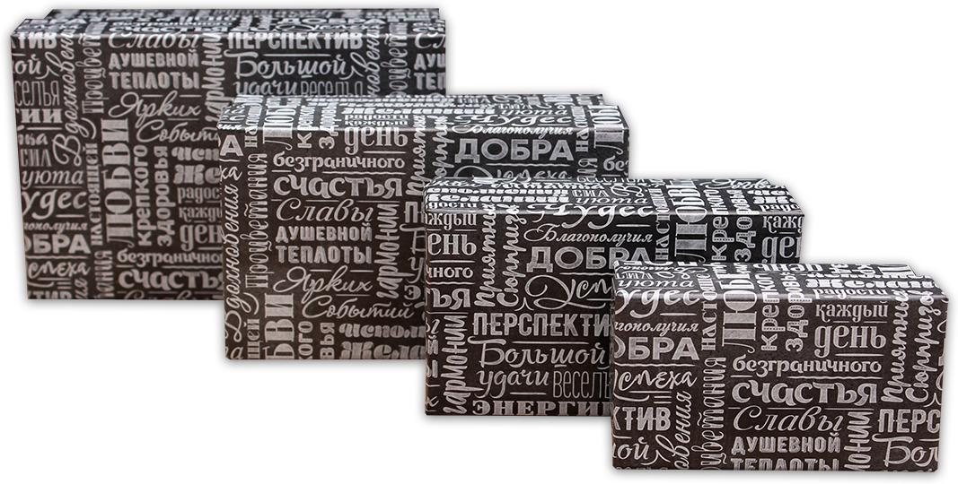 Набор подарочных коробок Miland Пожелания, 4 шт набор подарочных коробок miland пожелания 4 шт