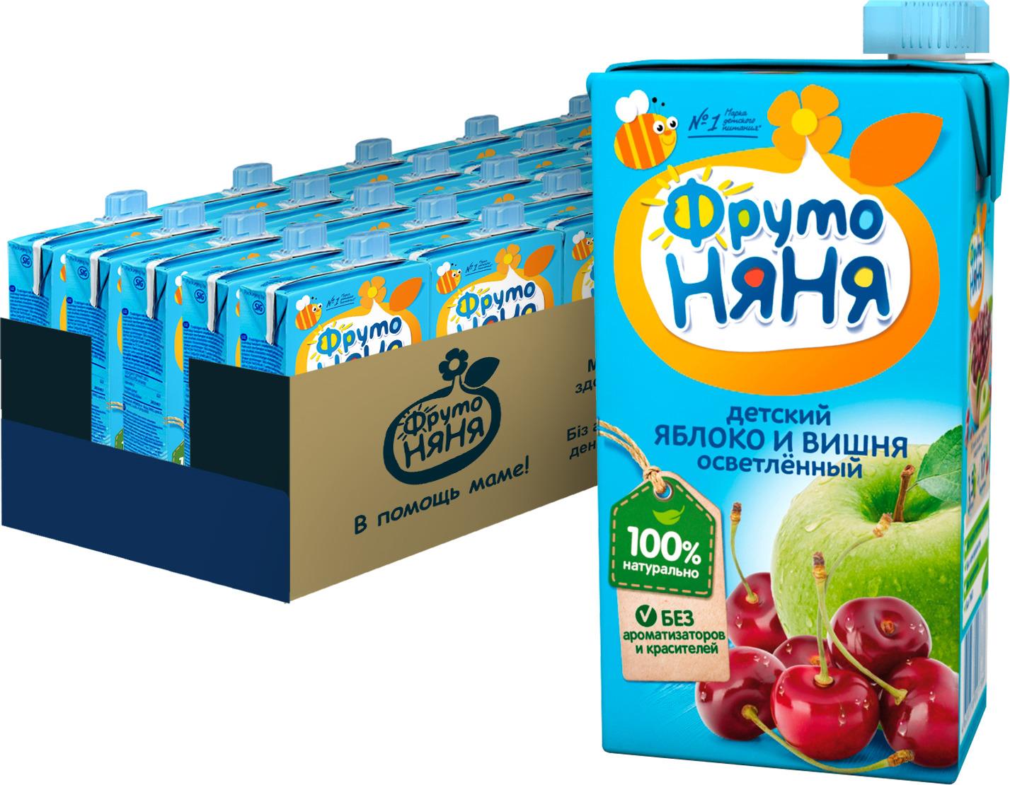 Нектар из яблок и вишни ФрутоНяня, 25 шт по 0,5 л компот из вишни и малины фрутоняня 25 шт по 0 5 л