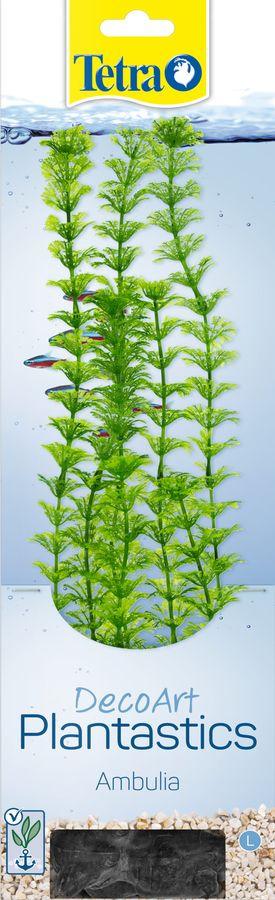 Растение для аквариума Tetra Deco Art Амбулия L, 30 см