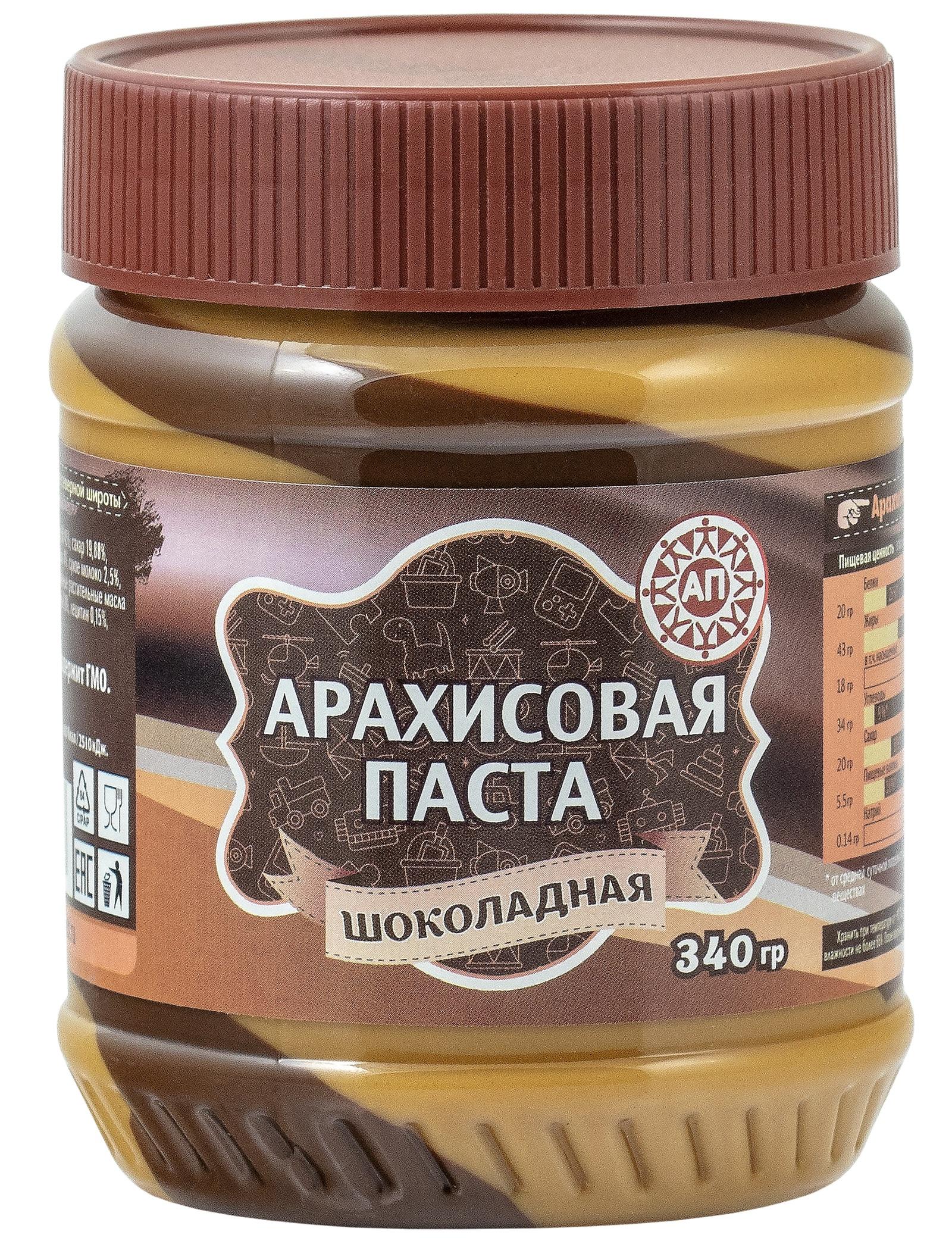 Ореховая паста АП Шоколадная, Арахисово-шоколадная паста