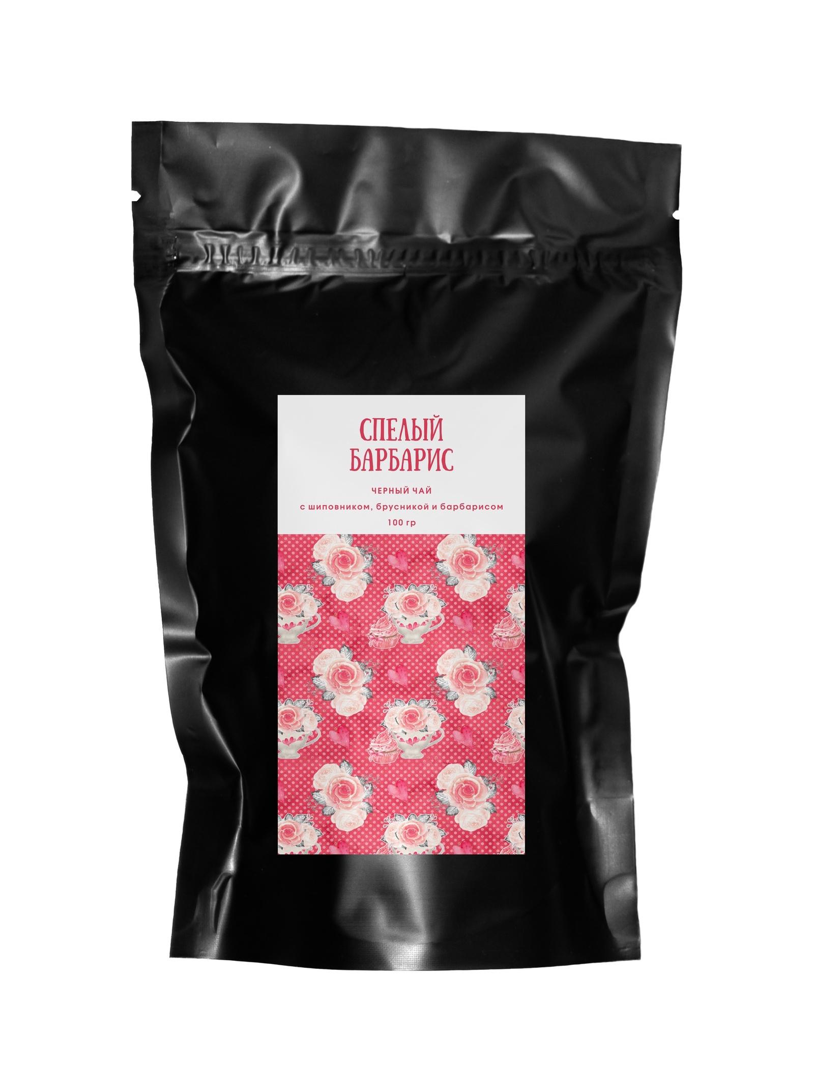 Чай листовой HELLODREAMS cafe Спелый барбарис, 100 илья рощин лечение шиповником калиной рябиной