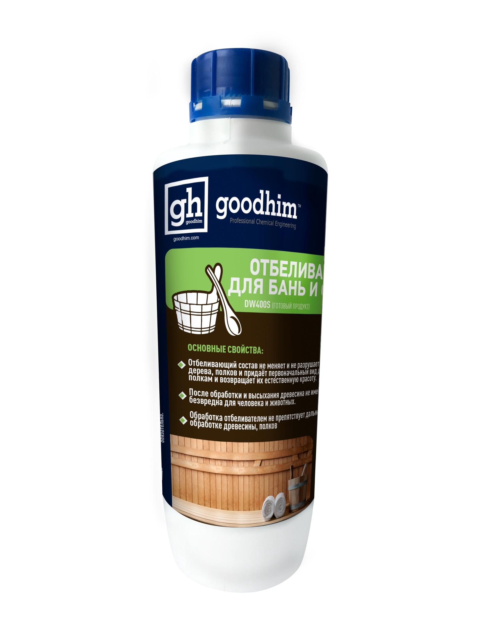 Очиститель DW 400 S деревозащитный состав для бань и саун neomid professional 200 500 мл