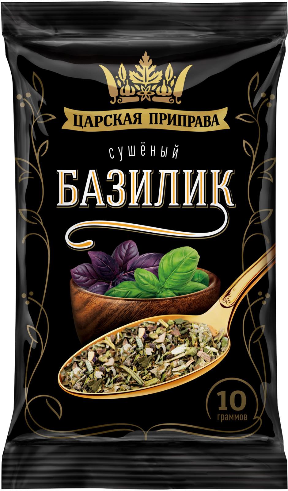 лучшая цена Царская приправа базилик зелень сушеная, 4 пакетика по 10 г