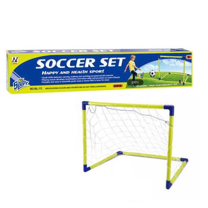 Футбольные ворота детские YT1686579, желтый шапка детская фреш стайл цвет желтый зеленый 2 шт 37 160у размер 74 80