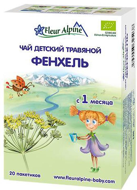 Fleur Alpine Organic Фенхель чай травяной в пакетиках, с 1 месяца, 20 шт чай травяной fleur alpine organic для кормящих матерей 30 гр