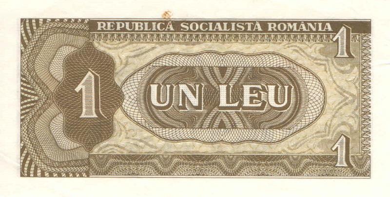 Банкнота номиналом 1 лей. Румыния. 1966 год цены онлайн