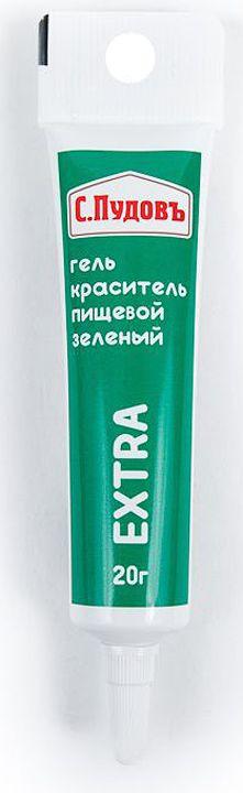 Гель-краситель пищевой С.Пудовъ, зеленый, 20 г