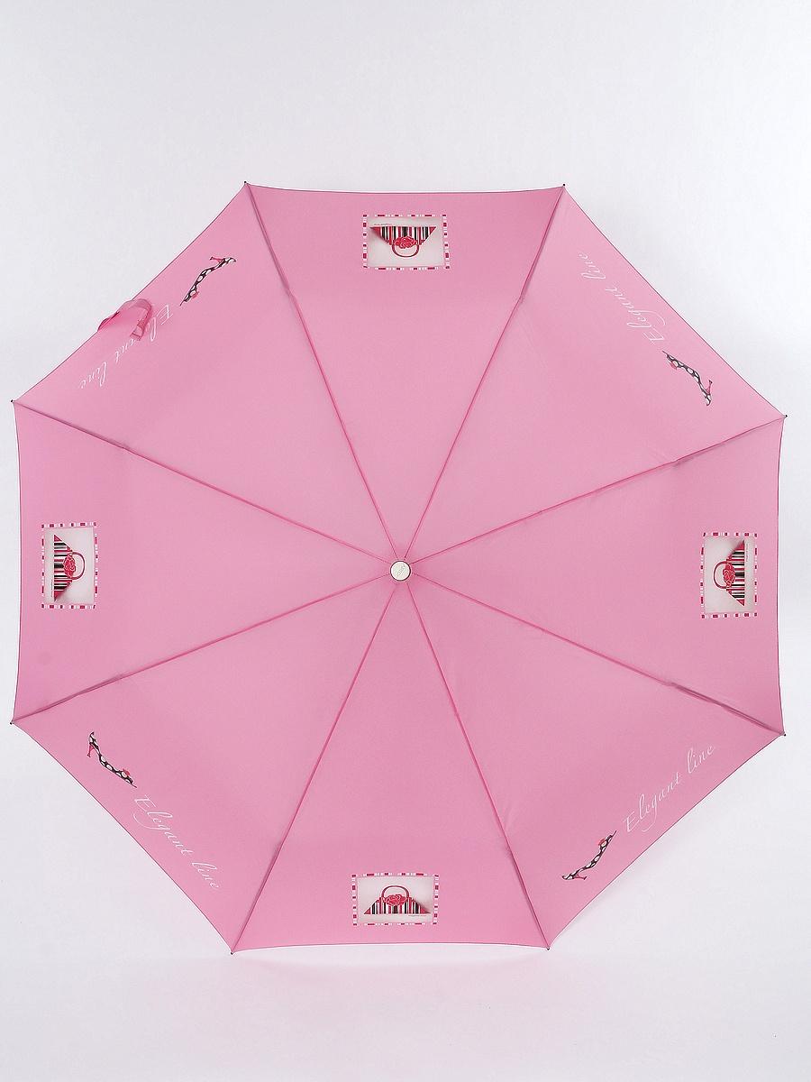 Зонт Airton 3617-8028 зонт airton 3917 8028 полный автомат женский
