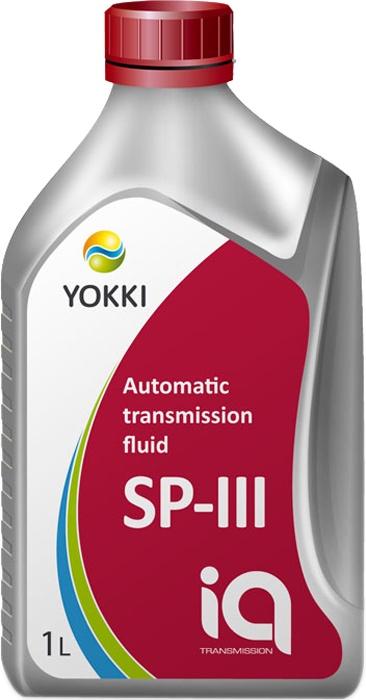 Масло трансмиссионное YOKKI IQ ATF SP-III, для автоматических коробок передач масло трансмиссионное teboil fluid s синтетическое atf sp ii sp iii 1 л