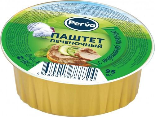 Мясные консервы Perva УД-11017 Ламистер, 95