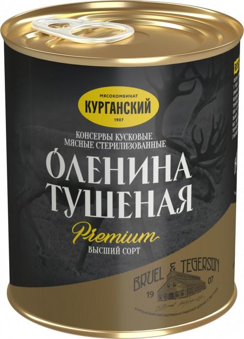 Мясные консервы Премиум УД-11021 Банка с ключом, 338