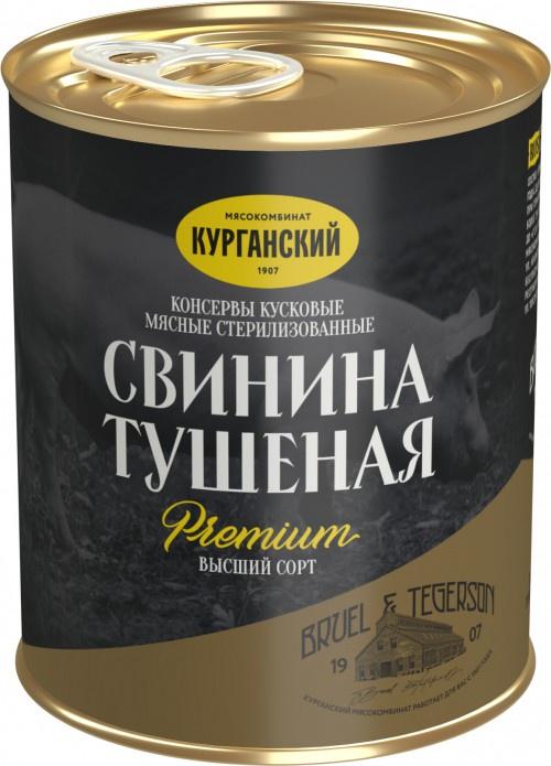 Мясные консервы Премиум УД-11022 Банка с ключом, 338