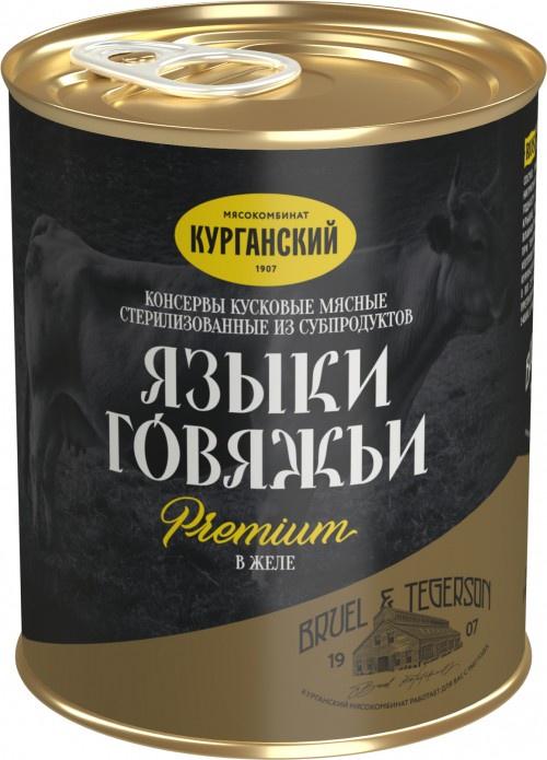 Мясные консервы Премиум УД-11023 Банка с ключом, 338