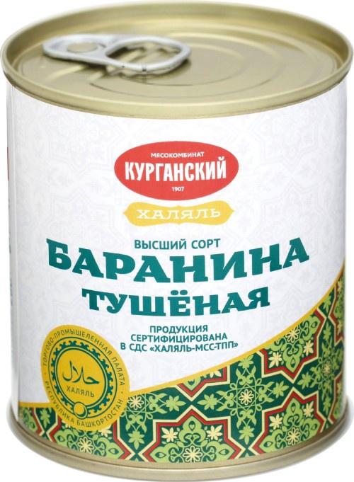 Мясные консервы Халяль УД-11024 Банка с ключом, 290