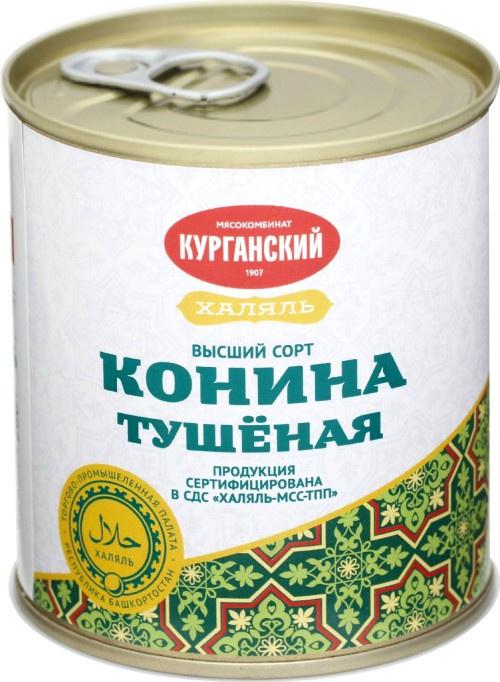 Мясные консервы Халяль УД-11026 Банка с ключом, 290