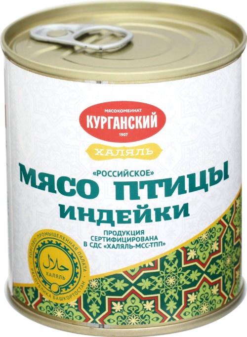 Мясные консервы Халяль УД-11027 Банка с ключом, 290