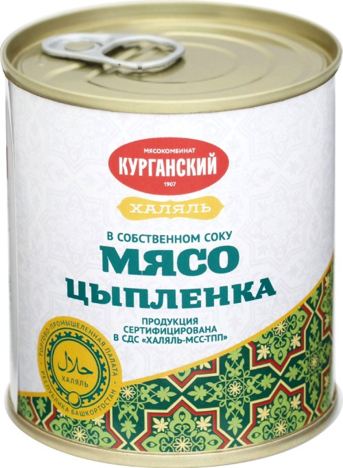 Мясные консервы Халяль УД-11028 Банка с ключом, 290
