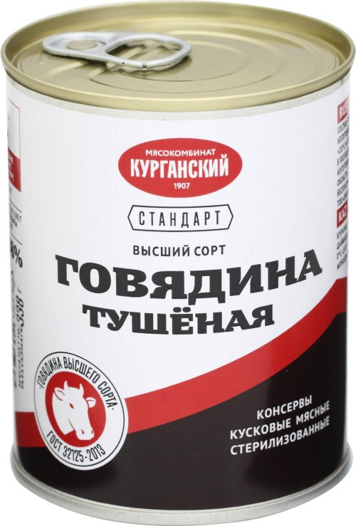 Мясные консервы Стандарт УД-11029 Банка с ключом, 338