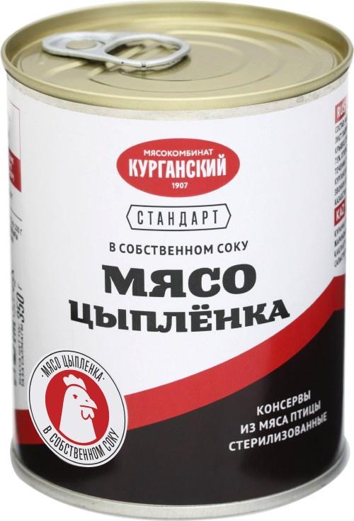 Мясные консервы Стандарт УД-11030 Банка с ключом, 350