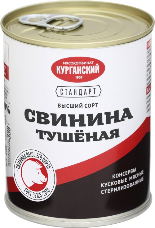 Мясные консервы Стандарт УД-11031 Банка с ключом, 338
