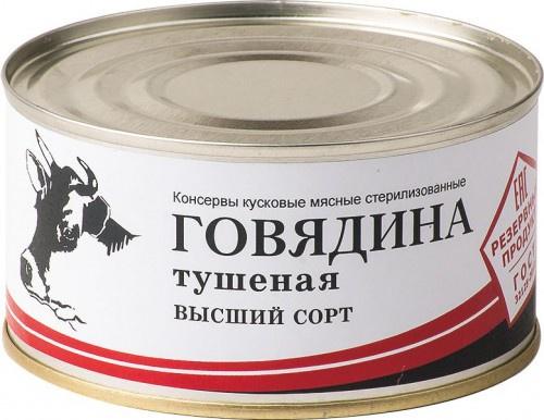 Мясные консервы Стандарт Резерв УД-11034 Жестяная банка, 325