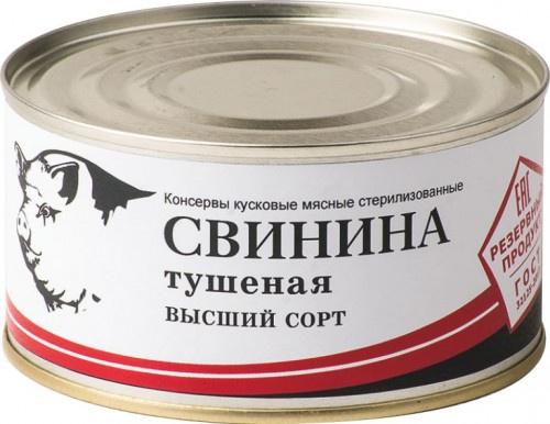 Мясные консервы Стандарт Резерв УД-11035 Жестяная банка, 325 готовое блюдо совок с1741 жестяная банка 325
