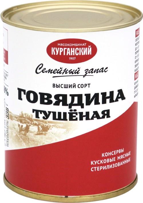 Мясные консервы Семейный запас УД-11036 Жестяная банка, 338