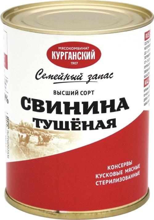 Мясные консервы Семейный запас УД-11037 Жестяная банка, 338