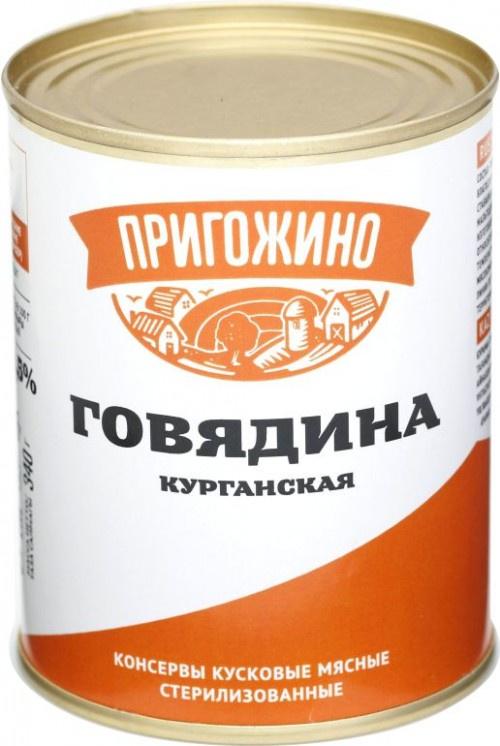 Мясные консервы Пригожино УД-11038 Жестяная банка, 340
