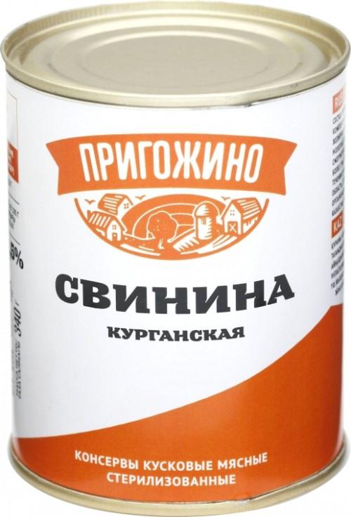 Мясные консервы Пригожино УД-11039 Жестяная банка, 340