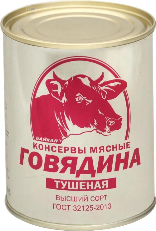 Мясные консервы Байкал УД-11040 Жестяная банка, 338