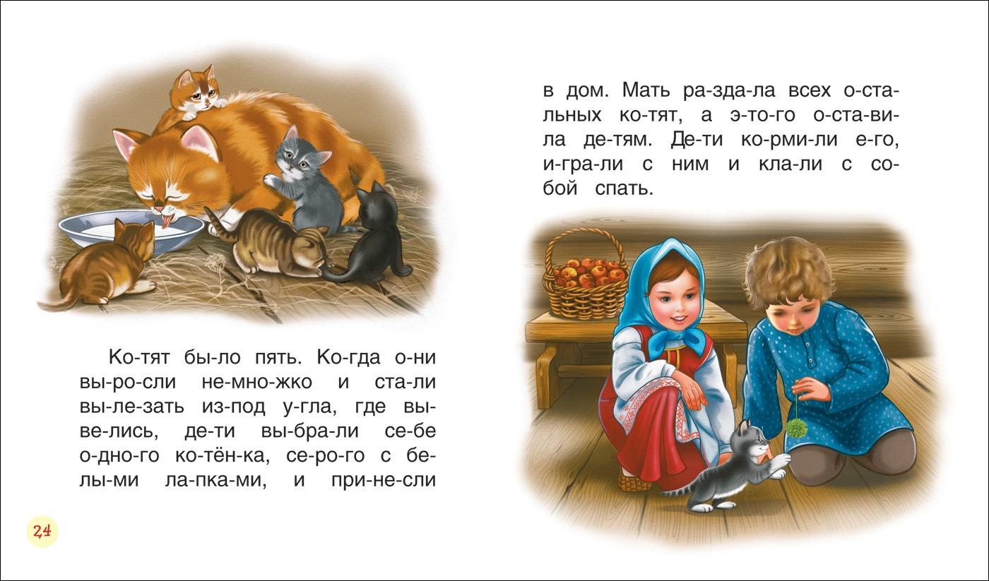 Маленький рассказик картинки