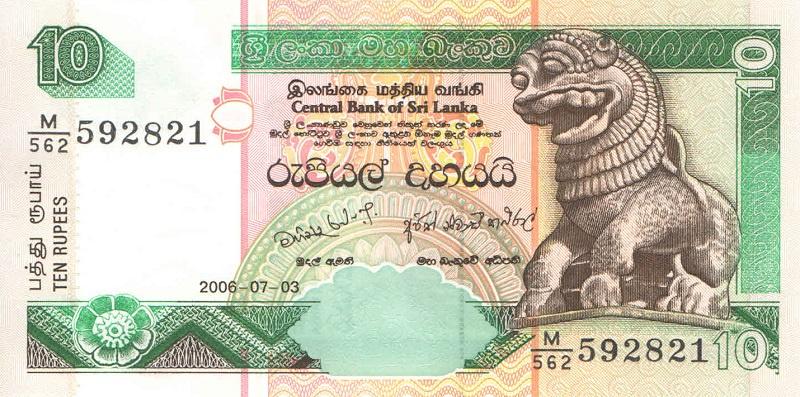 Банкнота номиналом 10 рупий. Шри-Ланка. 2006 год банкнота номиналом 100 рупий литера e индия 2015 год