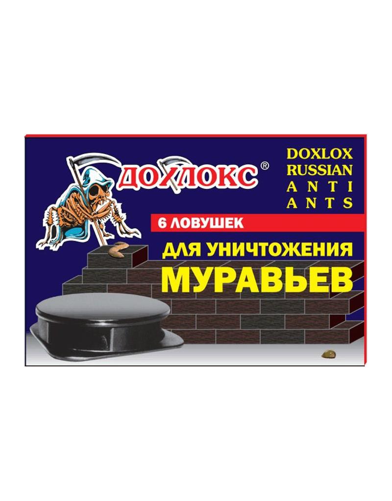 Ловушка для вредителей от муравьев 6 шт. муравьев к серый