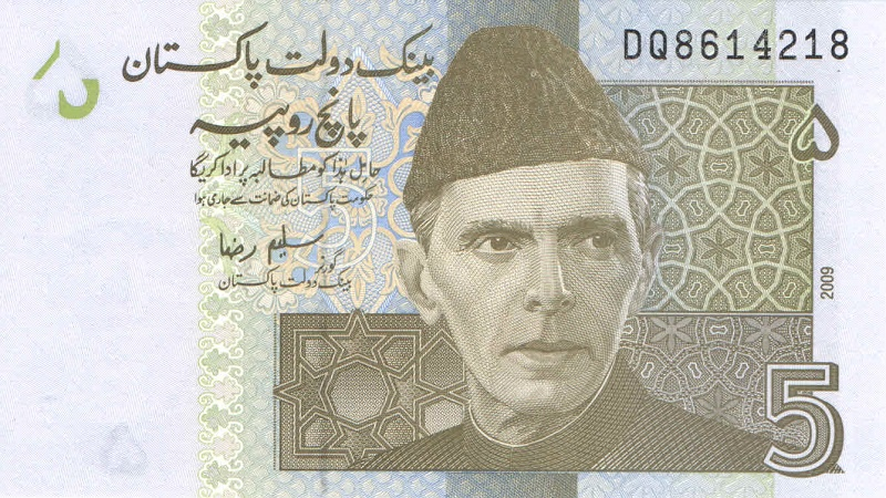 Банкнота номиналом 5 рупий. Пакистан. 2009 год банкнота номиналом 100 рупий литера e индия 2015 год