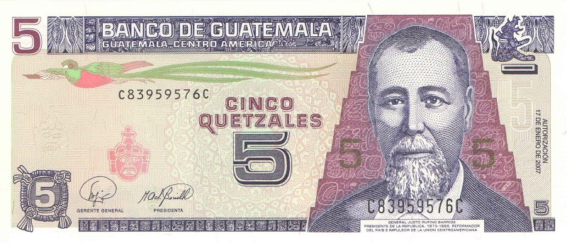 Банкнота номиналом 5 кетсалей. Гватемала. 2007 год купюра 5 кетцаль гватемала 2008 год