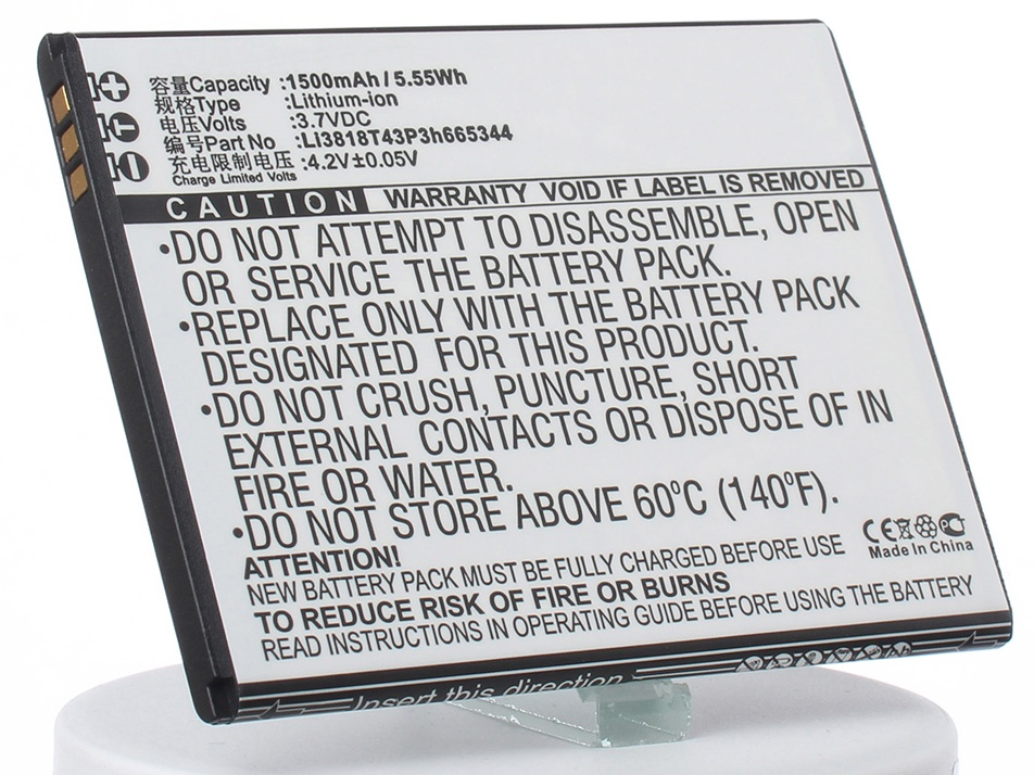Аккумулятор для телефона iBatt iB-ZTE-Blade-GF3-M1264