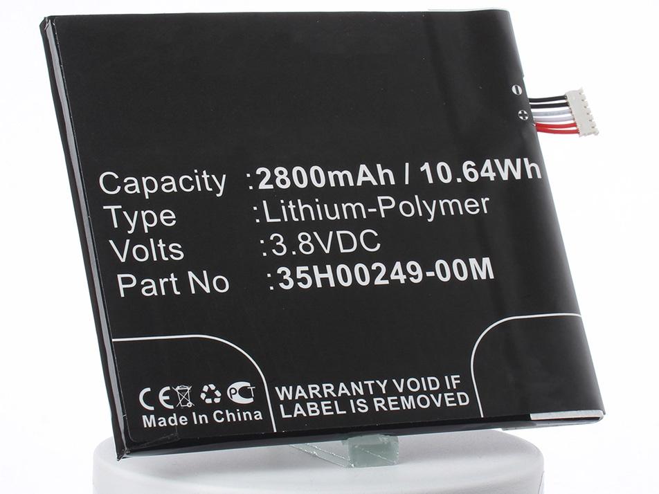 Аккумуляторная батарея iBatt iB-35H00249-00M-M1918 2800mAh.