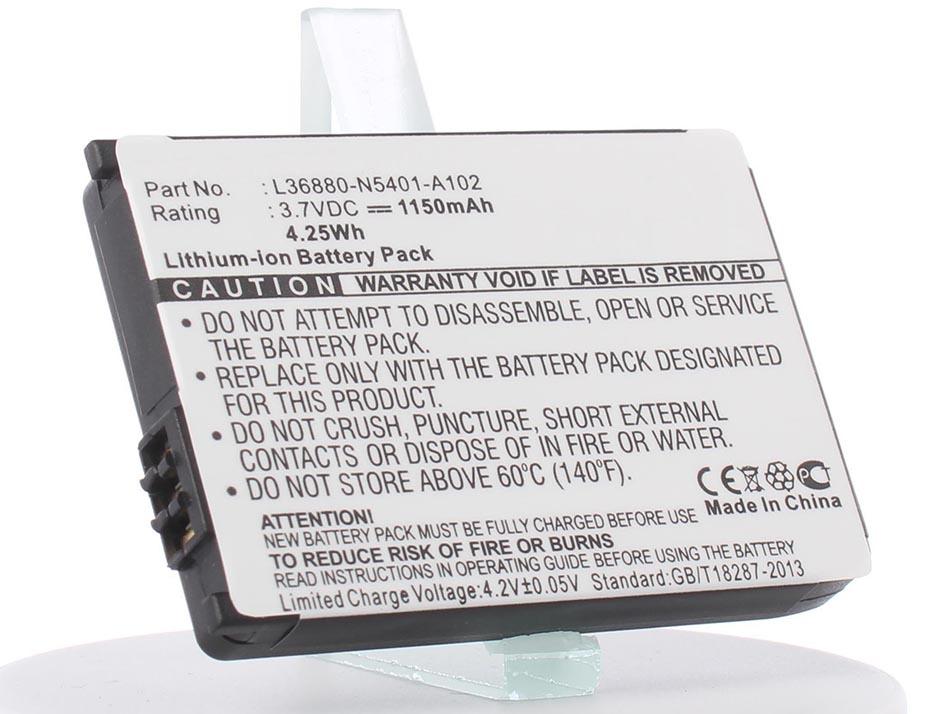 цена Аккумулятор для телефона iBatt iB-Siemens-M35-M194