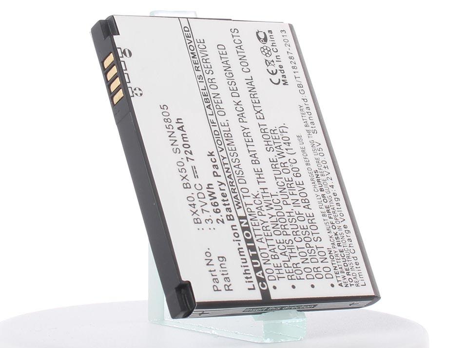 Аккумуляторная батарея iBatt iB-Motorola-RAZR2-V8-M199 720mAh.